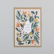 Katie Housley 'Happy Birthday To You' Card